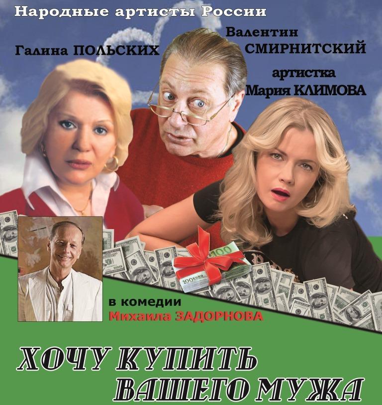 Kupit_muga-A2-Klimova-Kopie