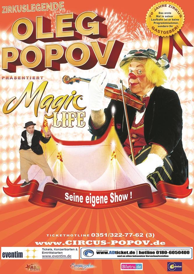 popov a1 drug